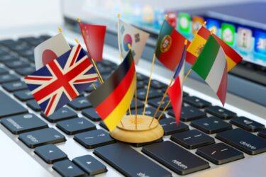 Herramientas básicas para la traducción simultánea